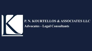 Kourtellos Law Logo