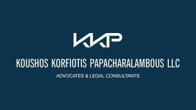 Koushos Korfiotis Papacharalambous LLC Logo